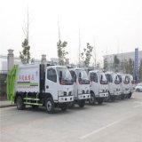 东风小多利卡D6(4-6)方压缩垃圾车供应商