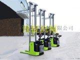 1-2吨电动堆高车,站驾式电动托盘堆垛车