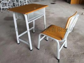 广东学校学生教室单人升降课桌椅(中小学)