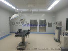 北京  无尘车间       洁净手术室净化