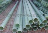 直径50mm-150mm玻璃钢穿线管电力用管