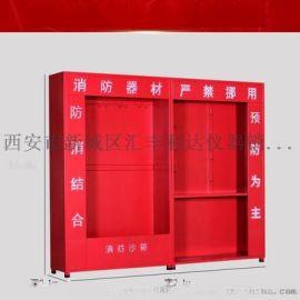 西安建筑工地消防器材展示柜哪里有卖