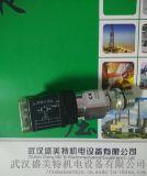 武漢賀德克發訊器VR2D.1/L24