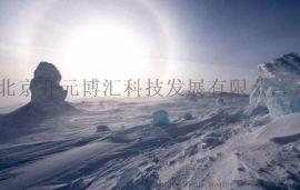 北京出境旅游业务许可申请 收购出境旅行社