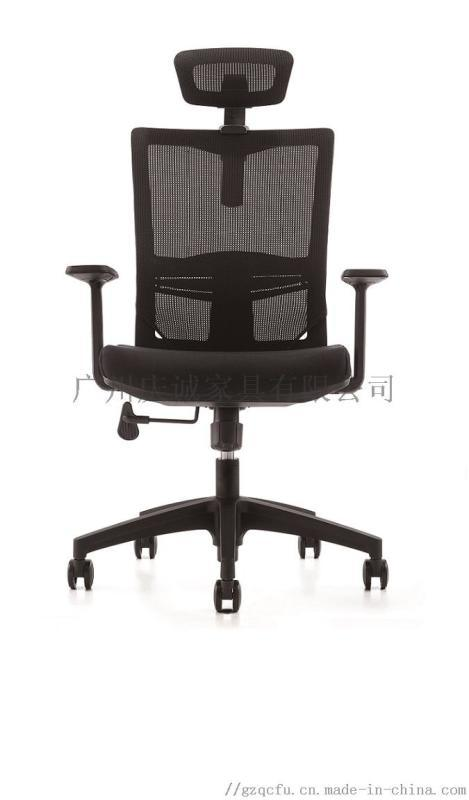 人体工程学zy-133办公椅