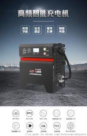 叉车充电器,工程车充电器,电动观光车充电器