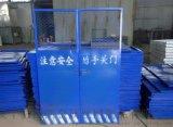 张家口临梯防护门  建筑工地专用 基坑防护