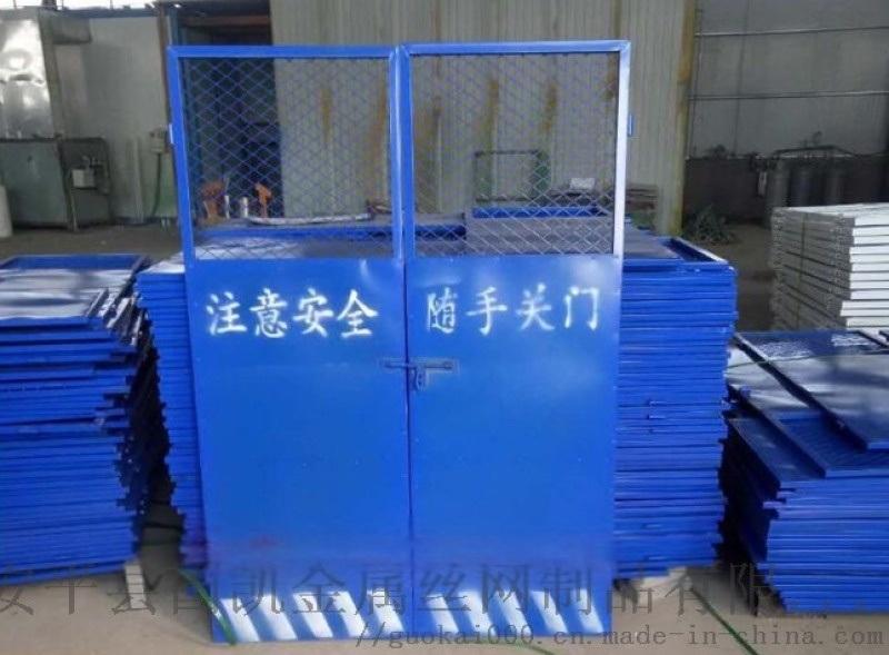 張家口臨梯防護門  建築工地專用 基坑防護