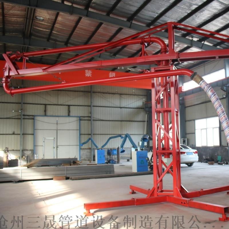 布料机 厂家布料机混凝土布料机地泵打灰布料机