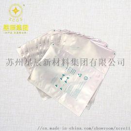 铝箔立体袋 铝箔自封袋防静电真空袋
