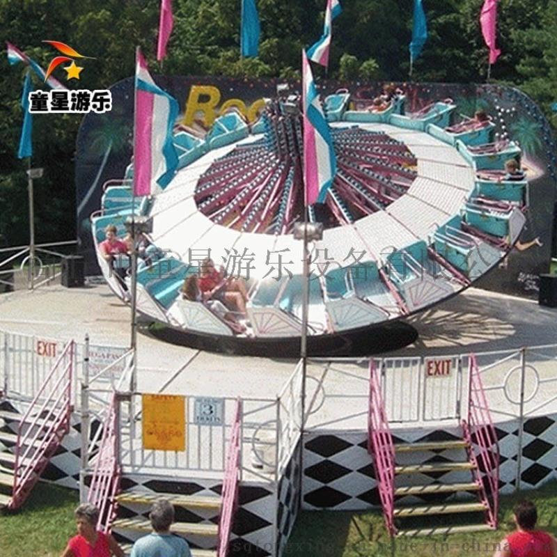 游乐园新型游乐设备飞天转盘 童星游乐厂家供应