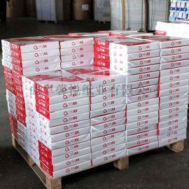 越南出口a4纸 70g静电复印纸厂家直销 打印纸