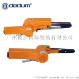 台湾德盾DEDUM进口业级气动小型砂带机