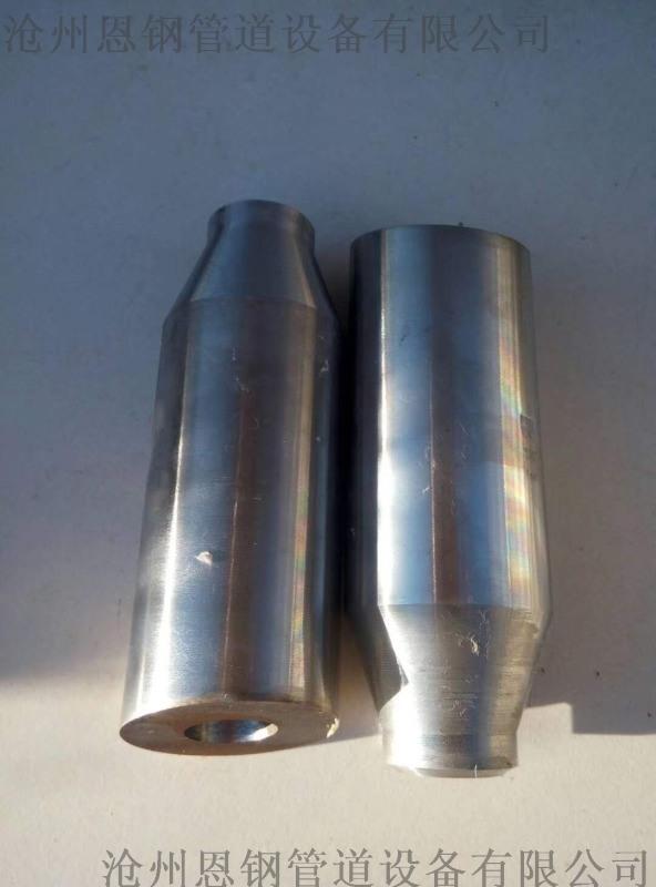 MSS SP79承插焊接变径接头