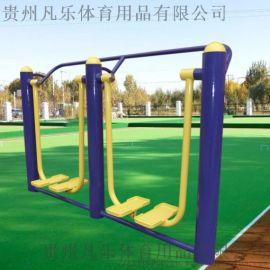 广场健身器材适用于户外