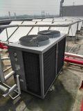 廠家熱銷提供熱水設備