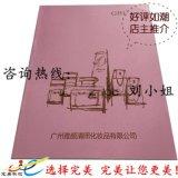 大量销售 彩色说明书 铜版纸说明书 彩印 等印刷品 价格实惠