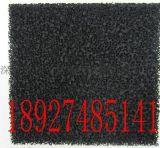 廠家供應各種PPI活性炭海綿