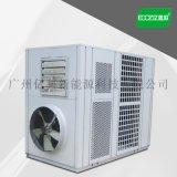 工業皮革熱泵高溫烘幹除溼機