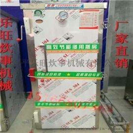 强力推荐山东乐旺YW蒸馒头流水线 馒头蒸箱 蒸汽蒸饭柜 蒸车蒸柜优质不锈钢焊接