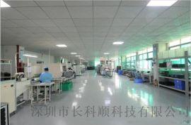深圳电子产品组装 电子成品组装代工 电源板贴片后焊加工 smt加工