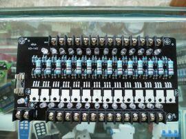 14路晶体管PLC保护板 输出放大板 质保二年