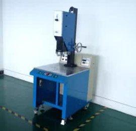 大连超声波焊接机 20KHZ
