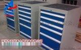 艾锐森厂价直销重型工具柜、车间工具柜、组合工具柜