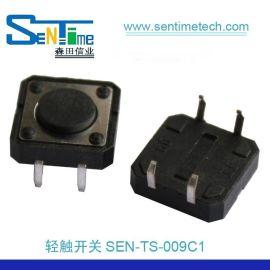 原厂直销TS009按键开关 高品质12x12轻触开关插脚