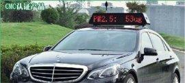OSEN-CYZS车载式噪声扬尘监测仪 GPS定位超标取证