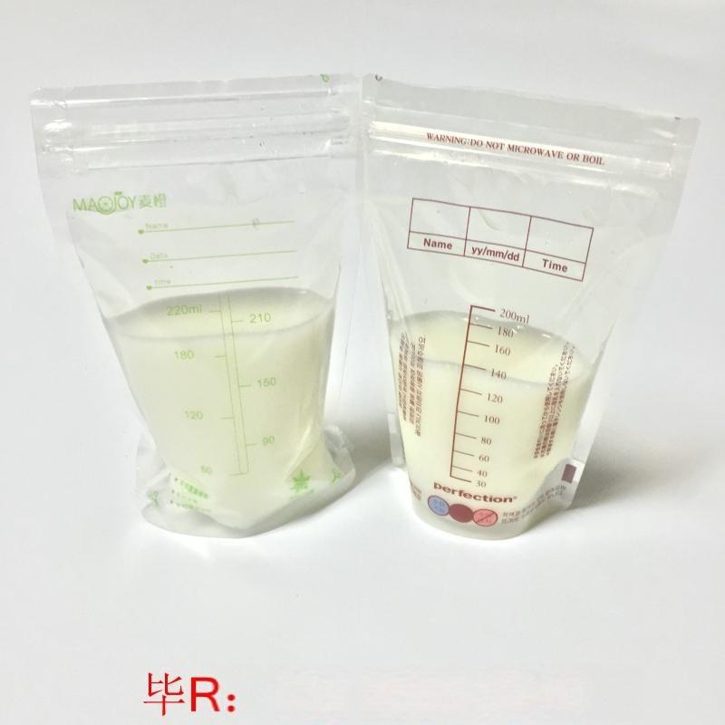 厂家订做高低温变色存奶袋 感温变色母乳袋 母乳变色保鲜袋