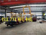 供应HC-1200绞吸挖泥船,江苏自动清淤船出租
