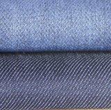 彪琦纺织斜纹纯棉14安牛仔布料