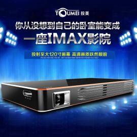 投美C800安卓智能投影仪无屏电视微型LED高清720p微型投影仪无屏电视