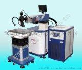 模具激光焊接机厂家 深圳模具激光焊接机 专业模具修补机