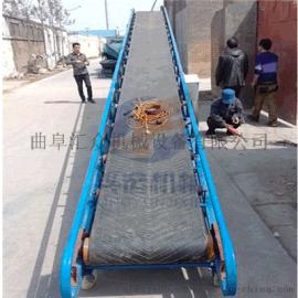粮食装车皮带输送机 乐清市家用V型托辊输送机  爬坡输送机厂家