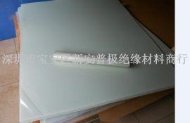 FR4玻璃纤维环氧板/0.1MM玻璃纤维板