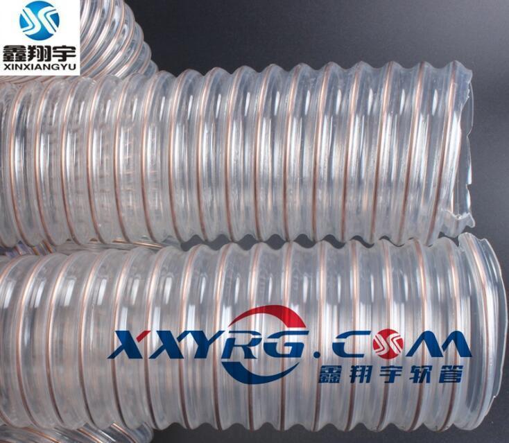 鑫翔宇衛生級耐磨PU鍍銅鋼絲伸縮吸塵軟管