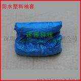 批发 塑料袖套 PE袖套优质廉价防水防污
