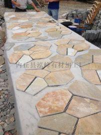 黃木紋 北京黃木紋 黃木紋生產廠家 黃木紋石材價格 黃木紋文化石