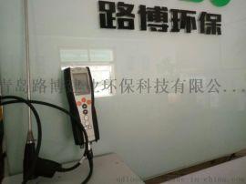 淄博德国德图testo340烟气分析仪
