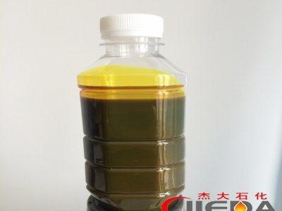 橡胶软化剂KA80 软化剂 芳香基软化剂 芳烃油