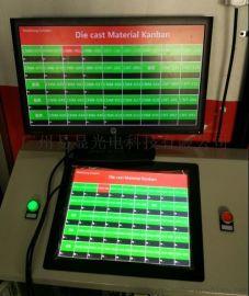 电气控制柜触摸屏,配电柜触摸屏,电气配电柜触摸屏显示器,智能控制柜触摸屏