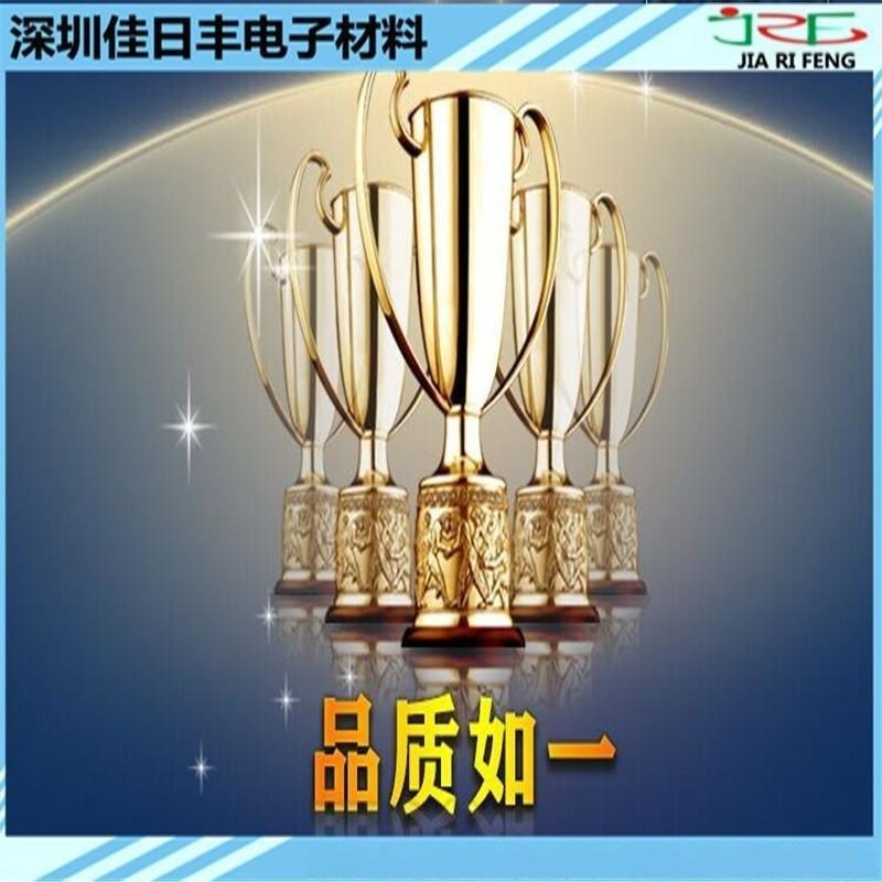 電子導熱灌封膠 高導熱環氧樹脂1:1