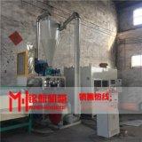 藥板鋁塑分離機 PVC  高速塑料磨粉機 鋁塑複合材料分離設備