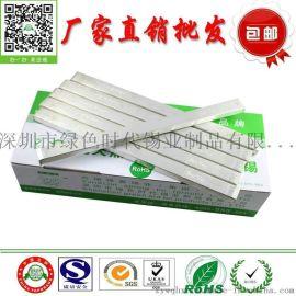 无铅锡条,焊锡条批发,环保波峰焊锡条生产厂家