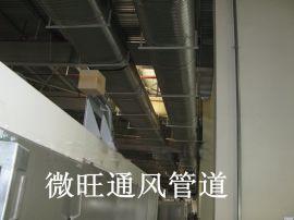 镀锌板通风管道设计安装  镀锌板风管价格