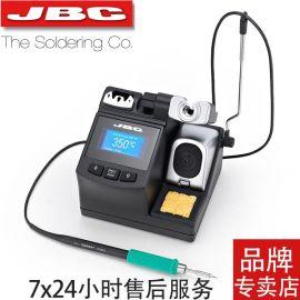 西班牙JBC焊台CD-2BHE精简焊台