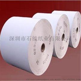 供应中国120克食品级防水防潮阻燃石头纸