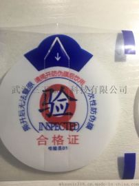 一次性防伪膜撕裂线激光打标机 饮用水瓶PVC热缩封口膜易拉线激光打标机